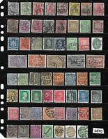 #6870    Early Germany Postage Stamps / 100+ all different used before 1930