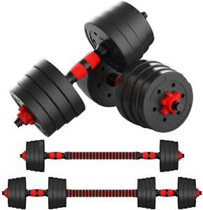 Adjustable Dumbbells-Pair 66 pounds for Two Dumbbells, Anti Rolling Fitn
