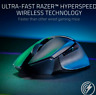 Razer Basilisk X HyperSpeed Wireless Gaming Mouse: Bluetooth & Wireless- black