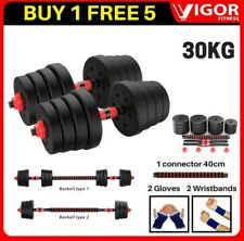 30KG Bumper Plate Dumbbell Barbell Combo With 40cm Connector