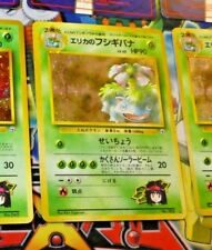 POKEMON POCKET MONSTERS JAPANESE CARD HOLO CARTE ERIKA'S VENUSAUR 45 NO.003 NM>M