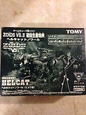 Zoids Rare limited Helcat (Zoids Vs. Ii)