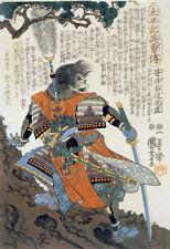 Sakai Masanao 30x44 Samurai Hero Japanese Print Asian Art Japan Warrior