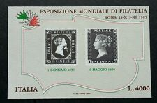 Italy World  Exhibition Penny Black 1985 (miniature sheet) MNH *Imperf sheet