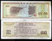 CHINE  CHINA  10 fen  1979    ( 513740 )
