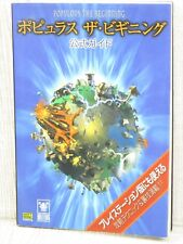 POPULOUS The Beginning Official Guide PC PS Book SB61