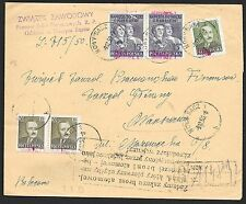 Poland covers 1950 mixed franked GROSZY R-cover NOWY SACZ to Warsaw
