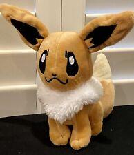 "8"" Anime Pokémon Eevee Plush Toy Stuffed Animal Plush Doll 20cm"