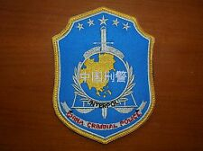 China Criminal Police,ICPO,Interpol Police Patch