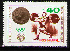 Bulgaria 1972 Sc2066  Mi2204  1v  mnh  Bulgarian weight lifting Olympic gold