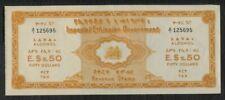 ETHIOPIA Alcohol Tax revenue stamp $50 orange