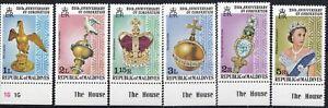 Maldives 1978 Sc743-8 25th Anniv. Coronation of Elisabeth II Set of 6 MNH