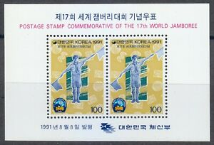 Korea 1991 MNH Mi Block 562 Sc 1639a 17th World Scouting Jamboree ** Boy scout