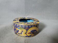 "4""Chinese Dragon Cloisonne Ashtray"