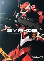 Medicom Toy Real Action Heroes Figure NEO Evangelion EVA-02 Limited Model NEW