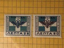 Greece EPIRUS 1914 HELLENIC FLAG-KORYTSA Issue, cmpt set, VL 40-41 cv $50 MNH