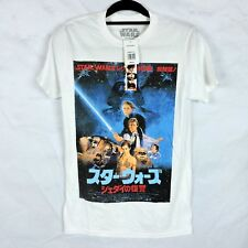 Star Wars T-Shirt Size Small Japanese Movie Poster Return of the Jedi Graphic
