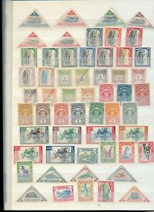 Mozambique Company Mid Period MNH MH Incl.Triangulars(Apprx 60 Items)Kul 421