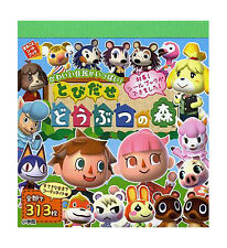 Japan Nintendo Animal Crossing New Leaf Sticker Book 313 stickers