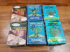 6 Vintage Box 44 Twisted Chanuka Hanukkah Candles Menora Tel-Aviv Israel wolsky
