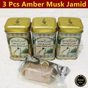 3× Amber musk jamid Solid Perfume Halal Fragrance Arabic مسك جامد Hemani