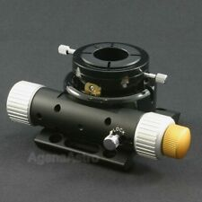 """Antares 2"""" Low Profile Focuser with Gear Drive for Reflectors - Dual Speed"""