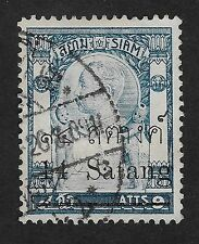 Thailand (Siam)1909-1910 King Chulalongkorn 2A Violet/Grey Surcharged 14/14 (C3)