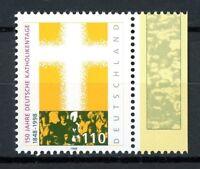 Bund MiNr. 1995 II postfrisch MNH Plattenfehler (PL40