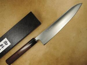 Tosa-ichi Ao Aogami Super Steel Japanese Wa-Gyuto Knife 240mm Rosewood Handle