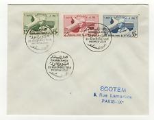 Maroc 3 timbres sur lettre FDC 1958 tampon Casablanca /L496