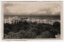 HAIFA ISRAEL RPPC Real Photo Postcard ISRAELI Jewish GAN BENYAMIN Middle East