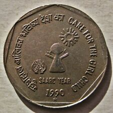 INDIA 1990 SAARC YEAR-CARE FOR THE GIRL CHILD ONE RUPEE COIN (KM#87.2)