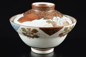 #3329: Japanese Old Kutani-ware Colored porcelain Gold paint Flower Lid bowl