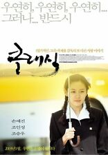 "KOREAN MOVIE ""The Classic"" DVD/ENG SUBTITLE/REGION 3/ KOREAN FILM"