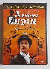 DVD ARSENE LUPIN - Jean Claude BRIALY / Maurice BIRAUD - JOUE ET PERD 813