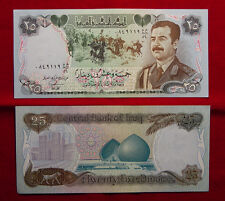 IRAQ - Swiss Engraved 25 Dinars Uncirculated Bank Note - L@@K P73