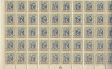 Mint Never Hinged/MNH George VI (1936-1952) British Colonies & Territories Multiple Stamps