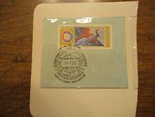 1975 Russia Apollo Soyuz Stamp
