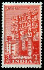 INDIA 1949 FIRST DEFINITIVE STAMP 3 AN ARCHAEOLOGY CAT 400  MINT WHITE GUM FRESH