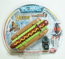 BANDAI Masked Kamen Rider Fourze Foodroid Series : Horuwankov(Hot dog) #04