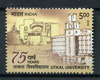India 2018 MNH Utkal University 75 Yrs 1v Set Education Architecture Stamps