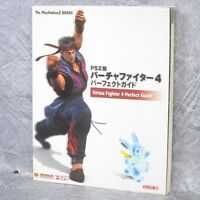 VIRTUA FIGHTER 4 Perfect Game Guide w/Sticker Japan Play Station 2 Book SB593*