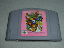 JAPAN IMPORT NINTENDO 64 GAME CARTRIDGE SUPER MARIO BROS PARTY 2 YOSHI LUIGI N64
