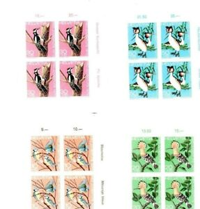 SWITZERLAND MNH CORNER BLOCKS INCL. B394 - B397 MNH SET  2 SCANS