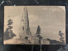 1910s Japan Real Picture Postcard Cover Rppc Historic Monument