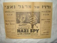 1939 Confessions of a Nazi Spy Film Movie Hollywood Hebrew Palestine Ad Poster