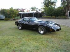 Private Seller Corvette Collector Cars