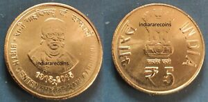 India Indien Inde 2015 Rani Gaidinliu H Mint Coin 5 Rs Unc NEW