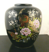 VTG PORCELAIN HAND PAINTED GINGER JAR  OR VASE -  PEACOCK-CHRYSANTHEMUM - JAPAN
