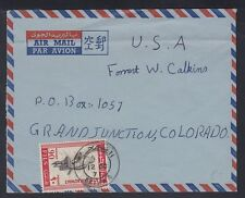 1971 Kuwait Cover to USA, FAIHA cds on 90f falcon issue [ca528]